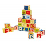 Early Explorer ABC Blocks